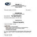 Osvedčenie - chemická legislatíva